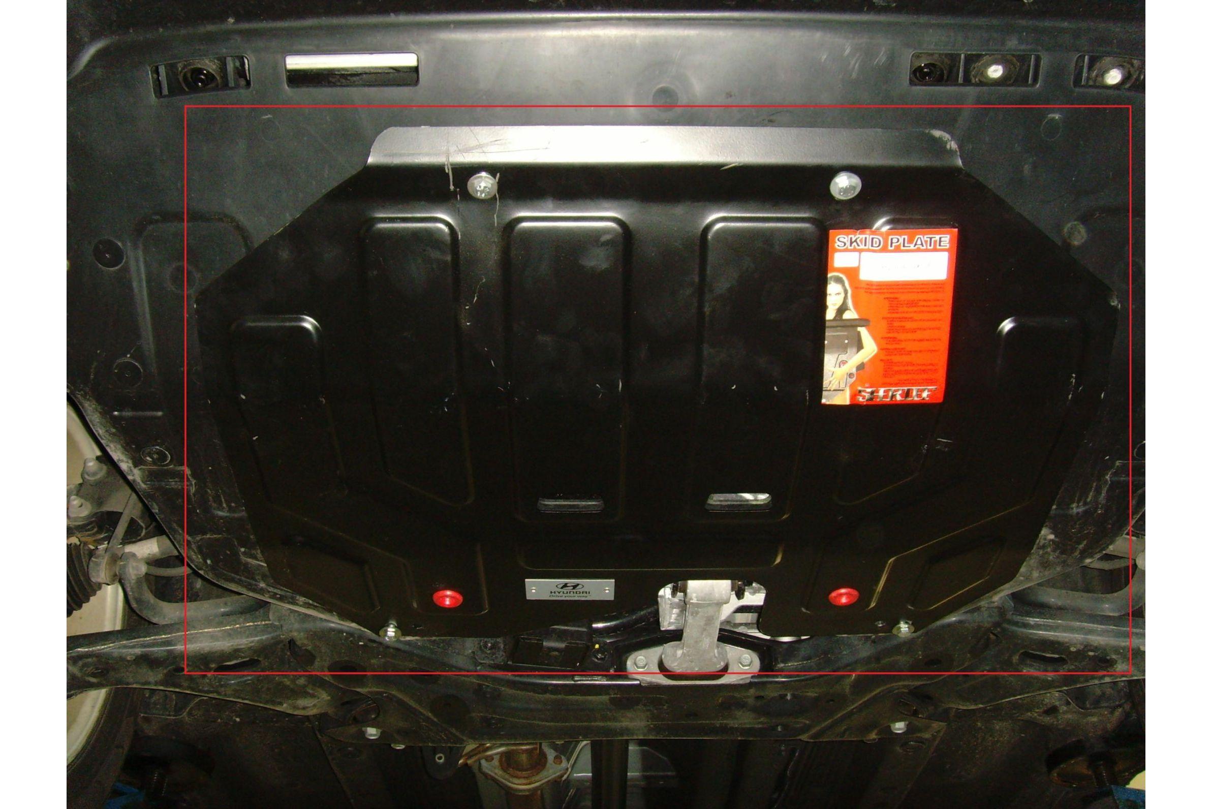 unterfahrschutz hyundai i20 bis 06 2012 stahl. Black Bedroom Furniture Sets. Home Design Ideas