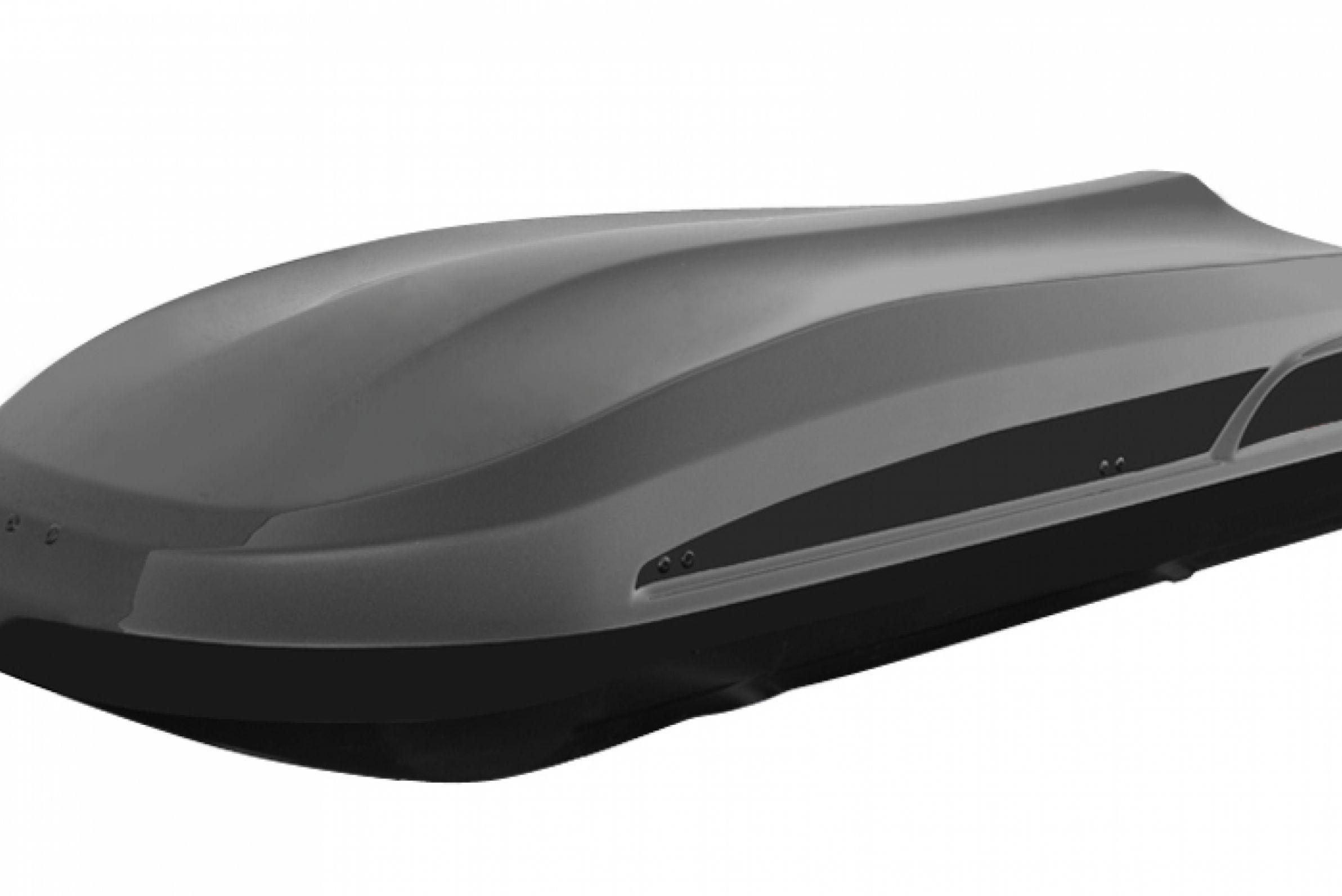 dachbox adamantis 460 liter anthrazit autohaus. Black Bedroom Furniture Sets. Home Design Ideas